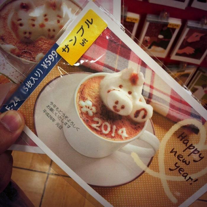 yamamoto-kazuki-latteart-krasivye-fotografii-neobychnye-fotografii_9621122684 (699x700, 351Kb)