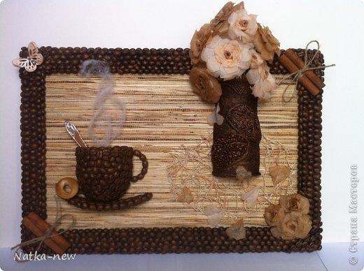 Кофейное панно от Natka-new (8) (520x388, 120Kb)