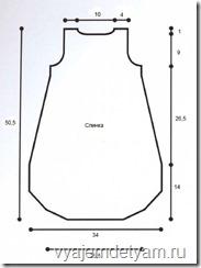 Спальный мешок для новорожденных своими руками выкройка