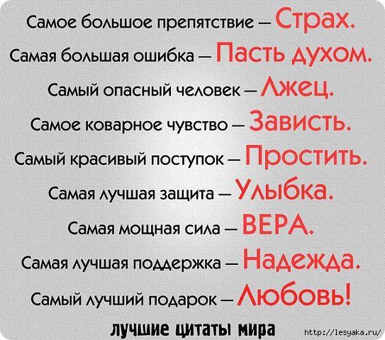 3925073_getImagehgj (543x480, 171Kb)