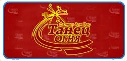 107265593_logo (251x120, 54Kb)