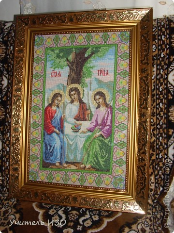 Образ Святой Троицы. Вышивка