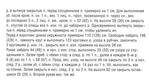 Превью dh-2 (644x354, 172Kb)