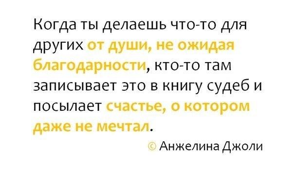 3491107_zagryjennoe_6 (604x350, 34Kb)