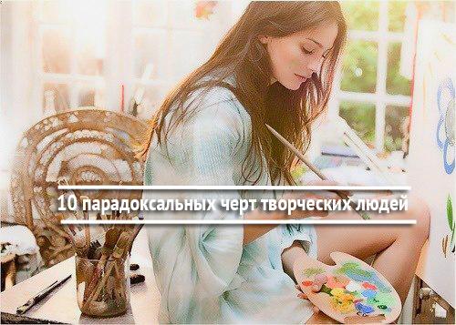 1348073794_698208 (500x357, 180Kb)