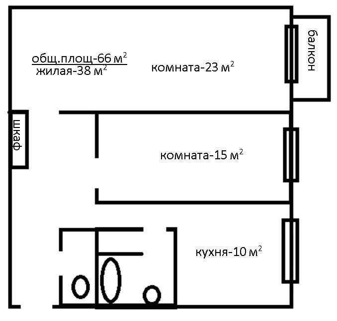 вторая комната с балконом