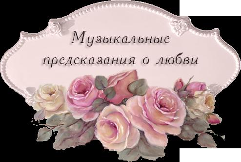 0_7c758_3027fa76_orig (494x331, 190Kb)