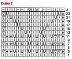 Превью 10 (570x465, 174Kb)