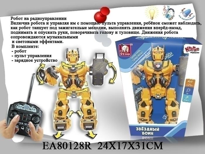 EA80128R (700x525, 324Kb)