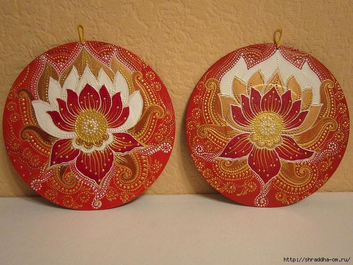 цветок-огонь, автор Shraddha (8) (700x525, 365Kb)