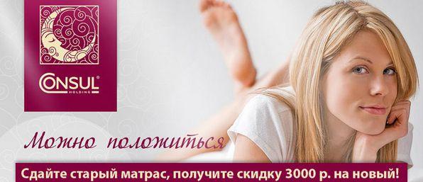 2741434_410 (596x257, 31Kb)
