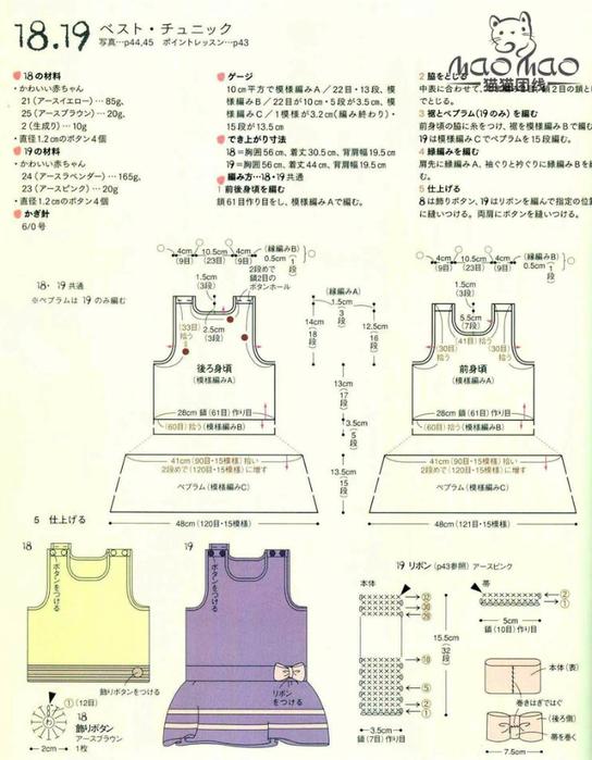 xZ-THc4m4XY (544x700, 309Kb)