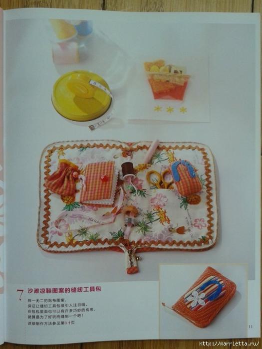Гавайский квилт. Замечательный журнал с сумками, подушками и тд (6) (525x700, 230Kb)