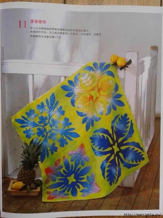 Гавайский квилт. Замечательный журнал с сумками, подушками и тд (8) (525x700, 277Kb)