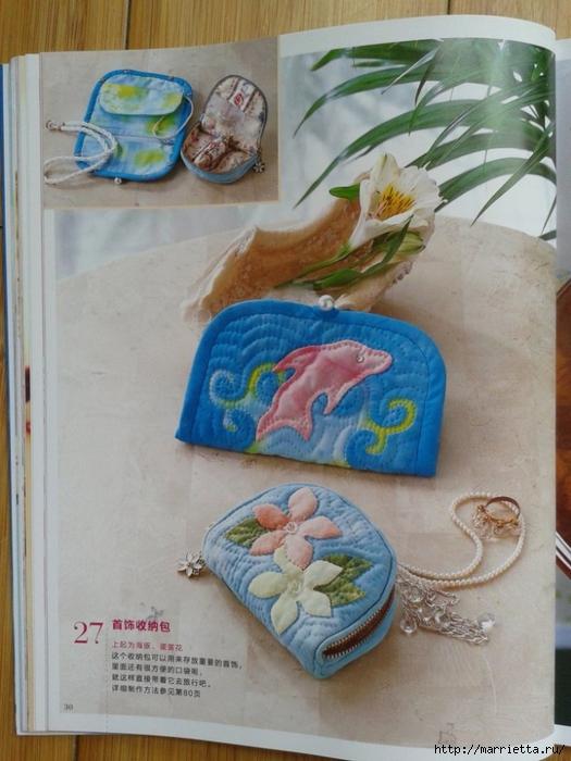 Гавайский квилт. Замечательный журнал с сумками, подушками и тд (20) (525x700, 258Kb)
