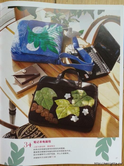 Гавайский квилт. Замечательный журнал с сумками, подушками и тд (26) (525x700, 276Kb)