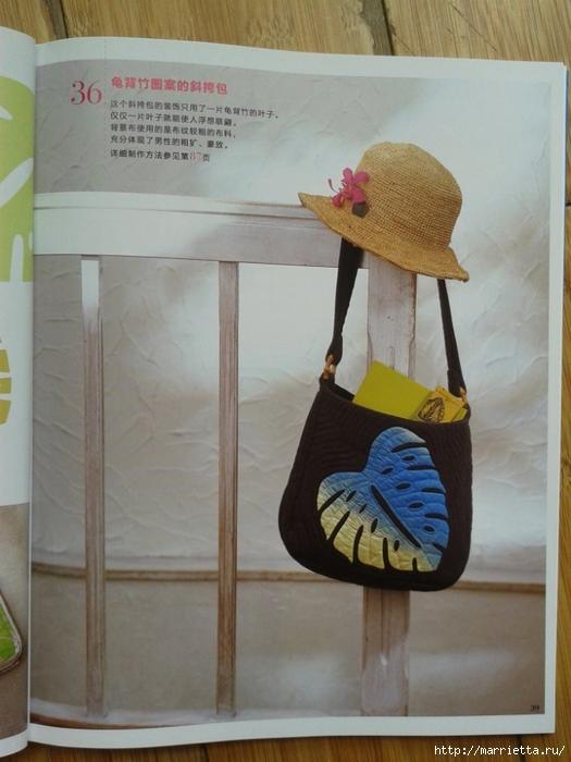 Гавайский квилт. Замечательный журнал с сумками, подушками и тд (29) (525x700, 222Kb)
