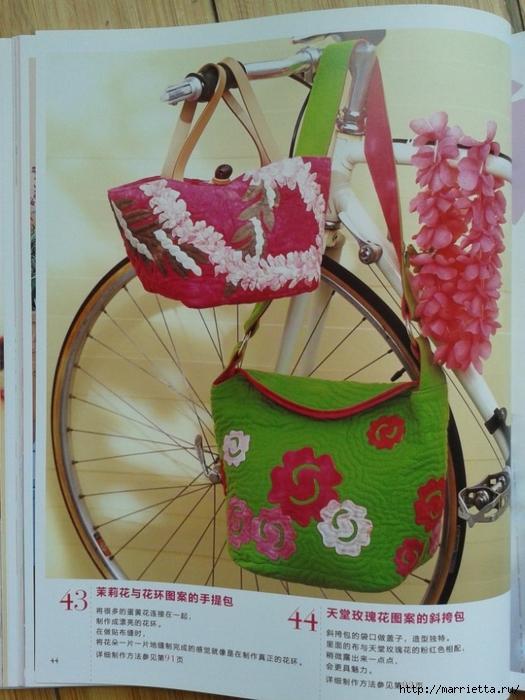 Гавайский квилт. Замечательный журнал с сумками, подушками и тд (33) (525x700, 271Kb)