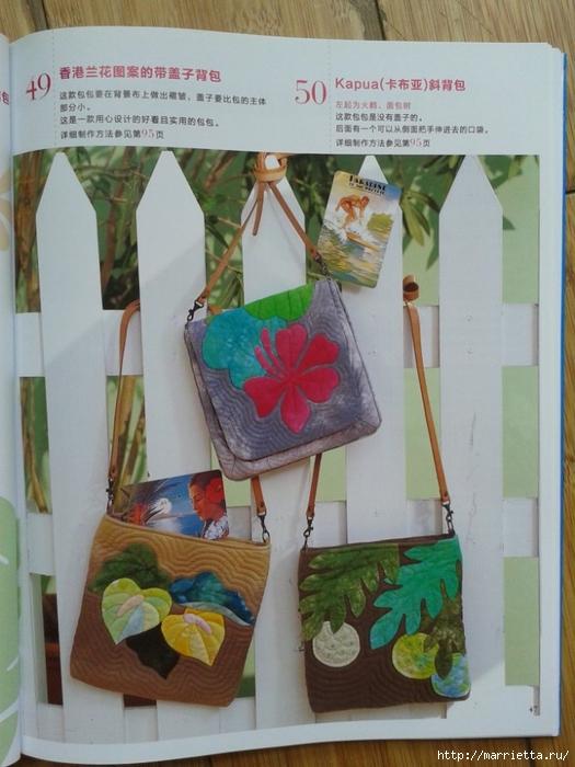Гавайский квилт. Замечательный журнал с сумками, подушками и тд (37) (525x700, 252Kb)
