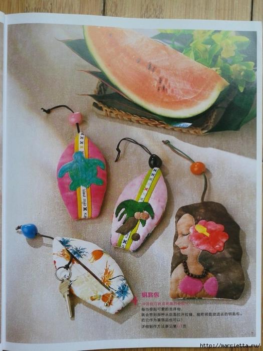 Гавайский квилт. Замечательный журнал с сумками, подушками и тд (43) (525x700, 273Kb)