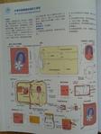 Превью гавайский квилт. японский журнал (17) (525x700, 245Kb)