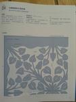 Превью гавайский квилт. японский журнал (30) (525x700, 228Kb)