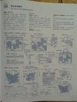 Превью гавайский квилт. японский журнал (37) (525x700, 248Kb)