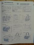Превью гавайский квилт. японский журнал (41) (525x700, 233Kb)