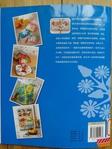 Превью гавайский квилт. японский журнал (48) (525x700, 272Kb)