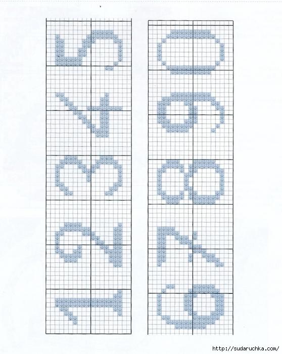 15 (558x700, 260Kb)