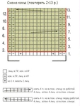 Превью palto-22 (379x500, 113Kb)