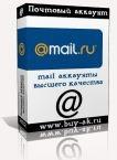mail1 (106x145, 15Kb)