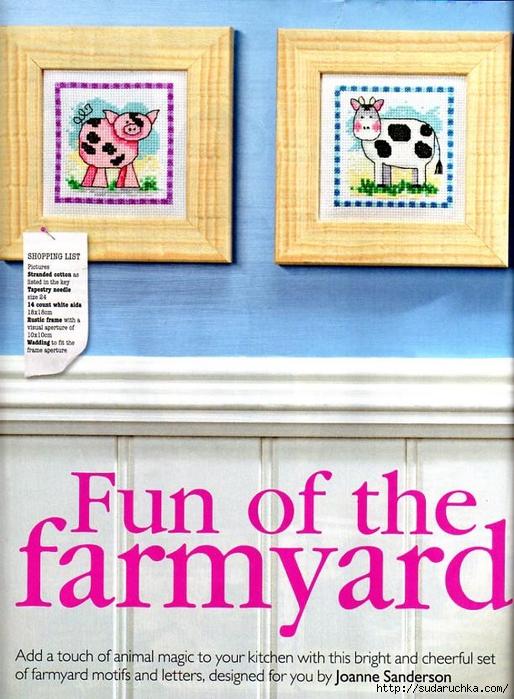 Farmyard1 (514x700, 303Kb)