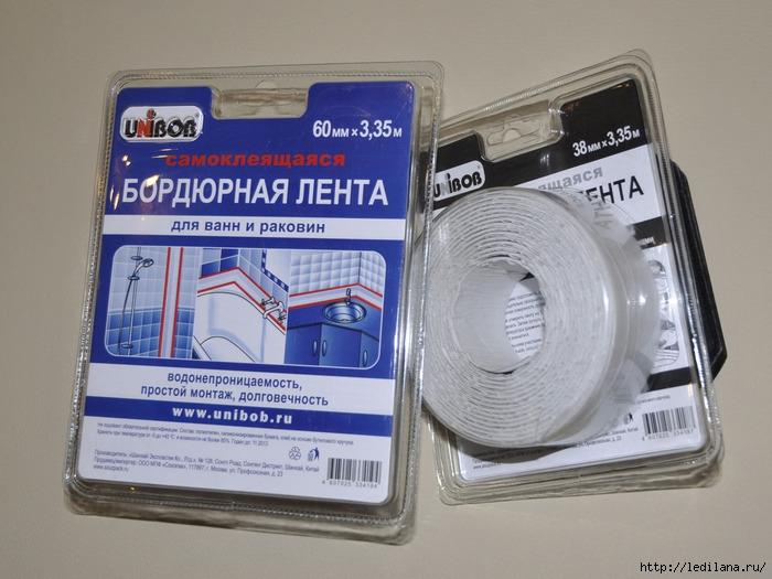 3925311_stik_mejdy_vannoi_i_plitkoi4 (700x525, 220Kb)