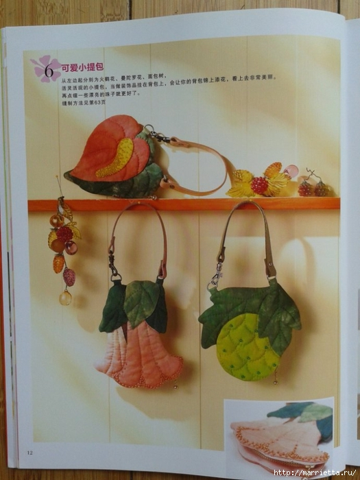 Гавайский квилт 2. Японский журнал (7) (525x700, 224Kb)