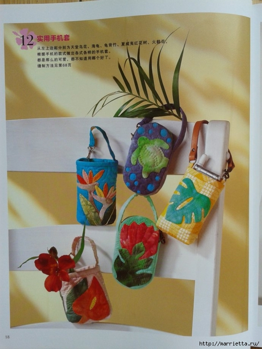 Гавайский квилт 2. Японский журнал (13) (525x700, 240Kb)