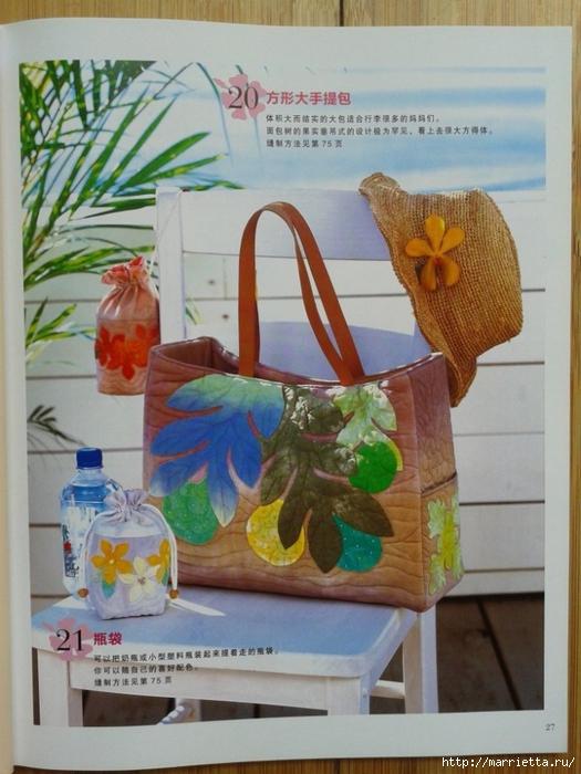 Гавайский квилт 2. Японский журнал (21) (525x700, 264Kb)