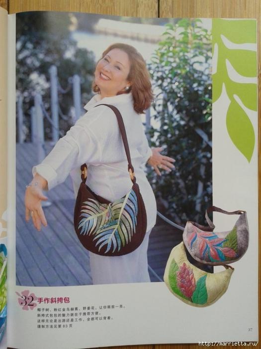 Гавайский квилт 2. Японский журнал (30) (525x700, 244Kb)
