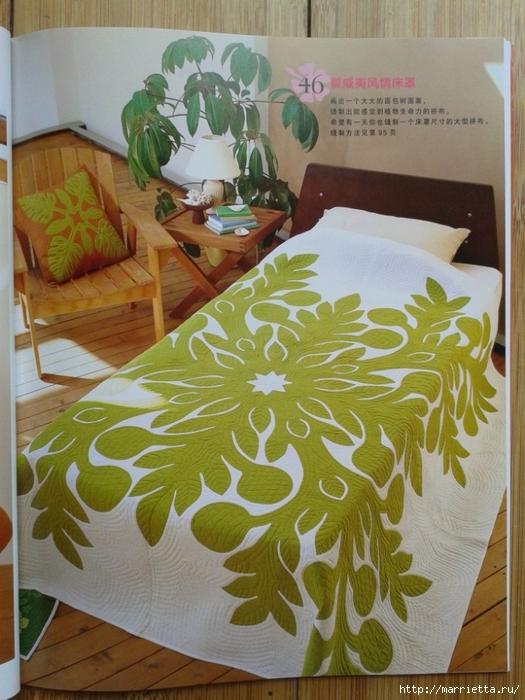 Гавайский квилт 2. Японский журнал (39) (525x700, 287Kb)