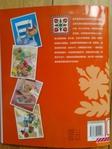 Превью Гавайский квилт 2. Японский журнал (80) (525x700, 228Kb)
