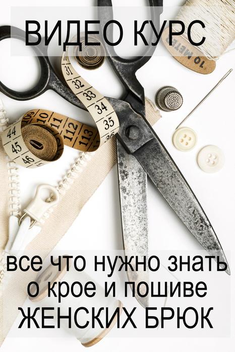 portnishka.0pk.ru/1385119242_zSE12 (466x700, 291Kb)