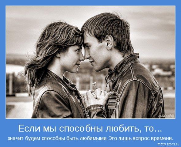 1363511432_www.radionetplus.ru-6 (590x480, 156Kb)