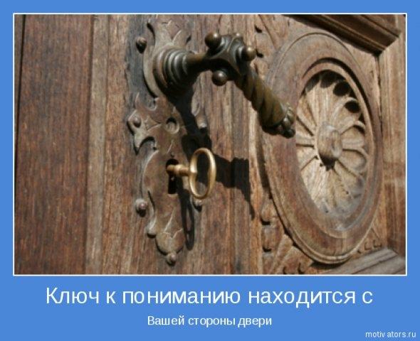 1363511443_www.radionetplus.ru-23 (590x480, 135Kb)