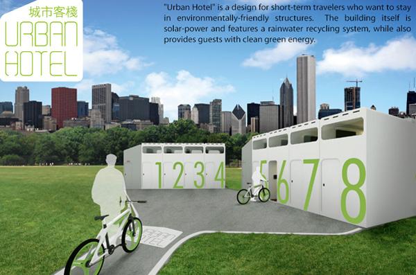 4027137_urban_hotel (600x397, 110Kb)