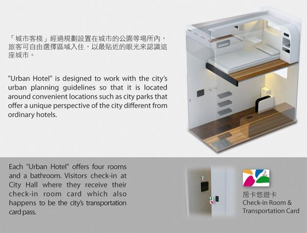 4027137_urban_hotel4 (600x455, 71Kb)