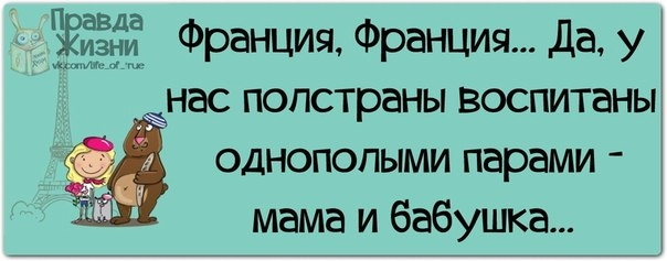 1384886413_frazochki-4 (604x237, 84Kb)