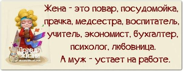 1384886469_frazochki-6 (604x237, 100Kb)