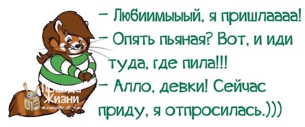 1384886489_frazochki-18 (604x252, 95Kb)