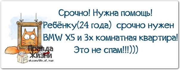 1384886552_frazochki-24 (604x237, 87Kb)