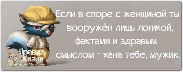 1384886570_frazochki-28 (604x237, 68Kb)